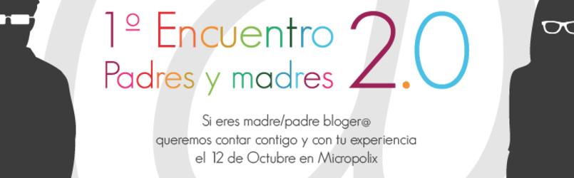 micromamis12o-02